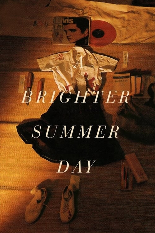 A Brighter Summer Day movie poster 1991