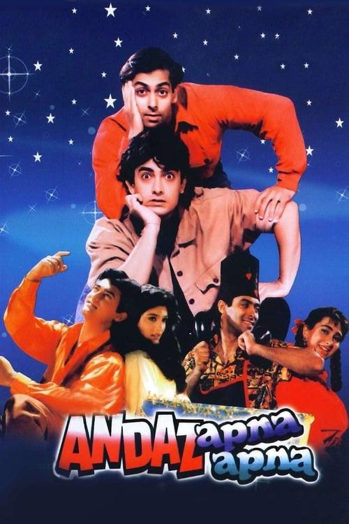 Andaz Apna Apna movie poster 1994
