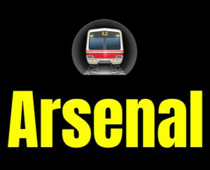 Arsenal  London Underground Station Logo PNG