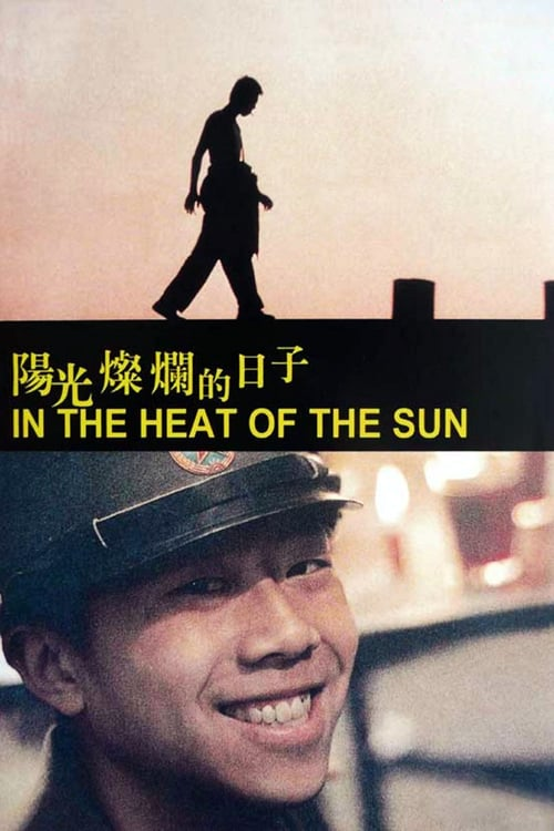 In the Heat of the Sun movie poster 1994