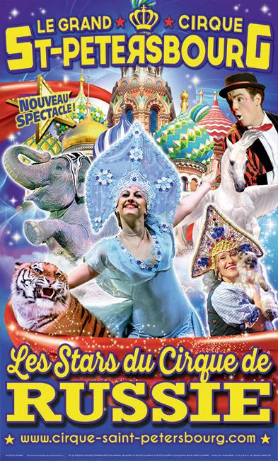 Le grand cirque de St Petersbourg affiche