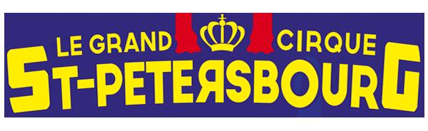 Le grand cirque de St Petersbourg logo
