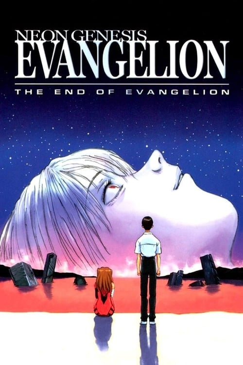 Neon Genesis Evangelion: The End of Evangelion movie poster 1997