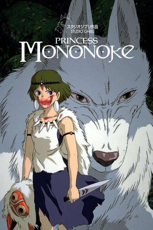 Princess Mononoke movie poster 1997