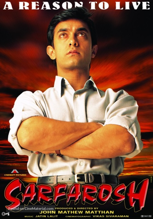 Sarfarosh movie poster 1999